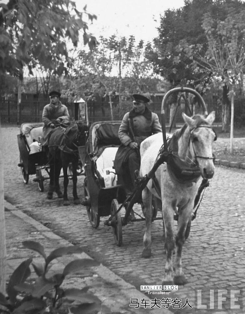 1938年罗马尼亚76