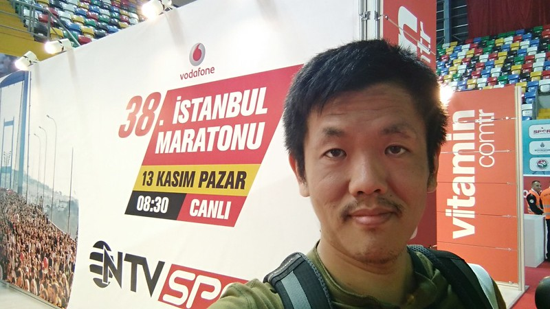 Marathon Race Expo