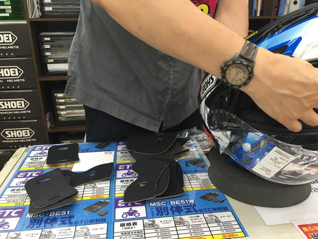 Shoei x14