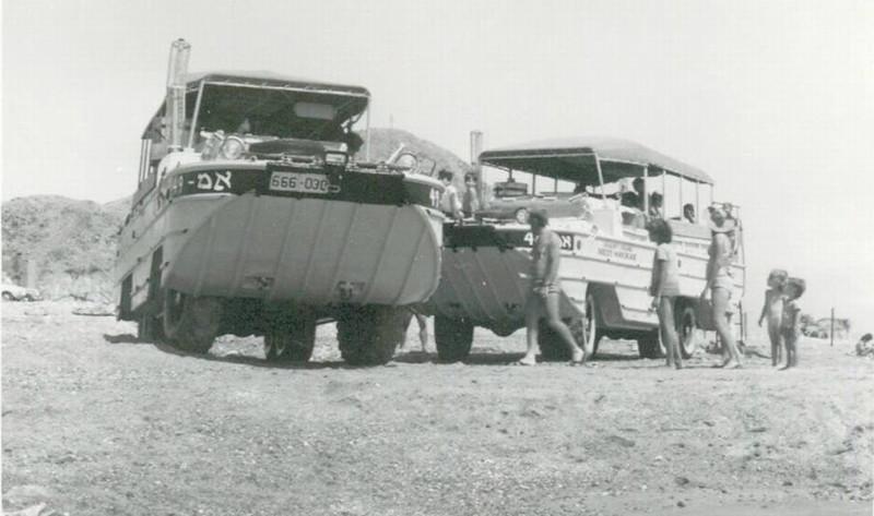 DUKW-eilat-1971-wf-1