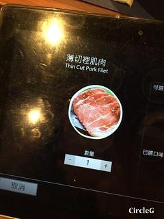 CIRCLEG 尚鮮日式燒肉漁市場 銅鑼灣 金利文廣場 3樓 試食 韓燒 燒肉 刺身 放題 龍蝦 海膽 狸米 香港 (58)