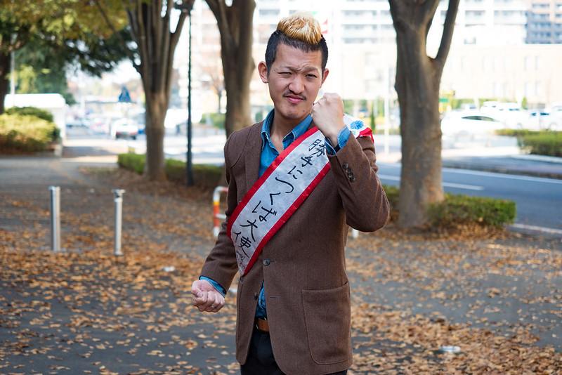 tsukuba_ida-38