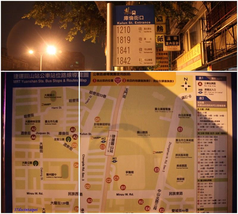 連接機場到台北 (2)