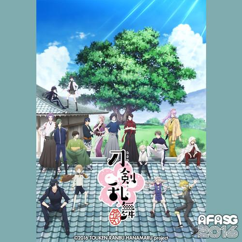 AFA16_Featured_Anime_Touken_Ranbu