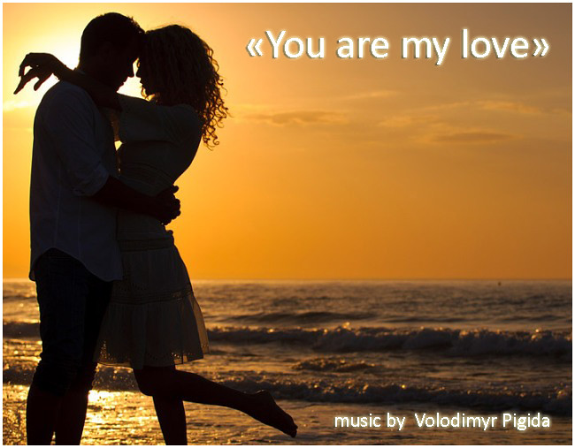 You Are My Love Aleksandr Shamaluev Flickr