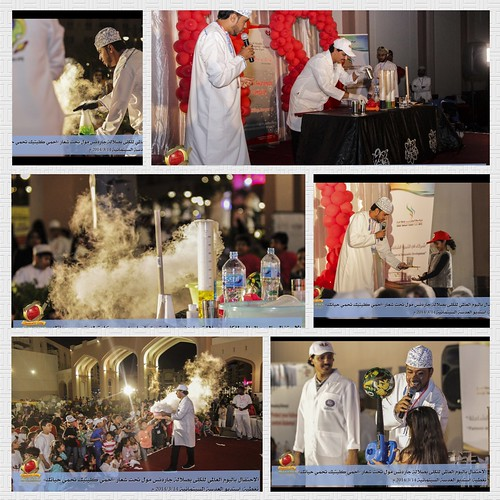 Oman6 | by worldkidneyday14