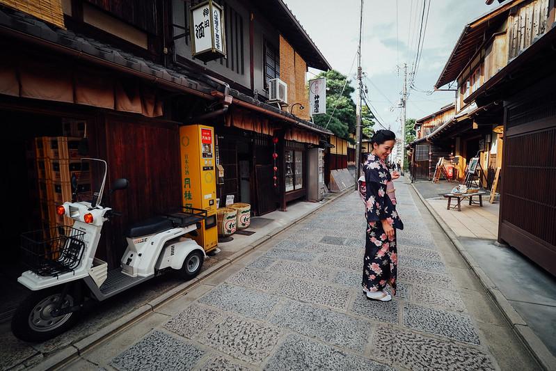 Aubrey 染匠|京都 Kyoto