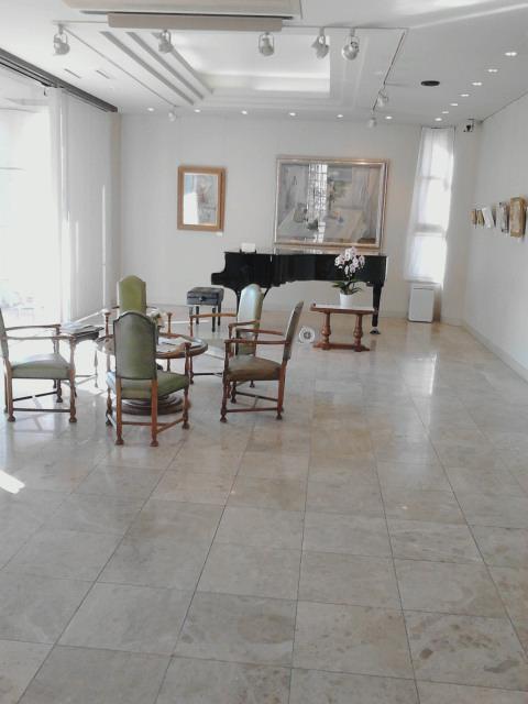 seramuseum