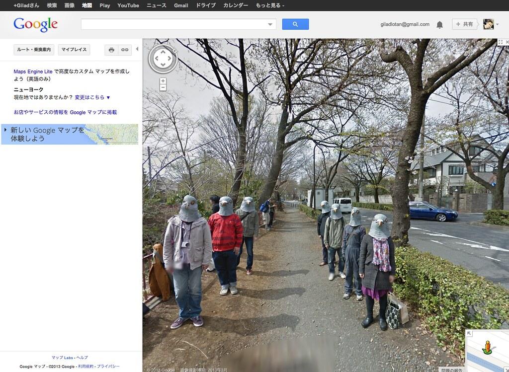 Google Maps Street View Users Trolled - BerkshireRegion