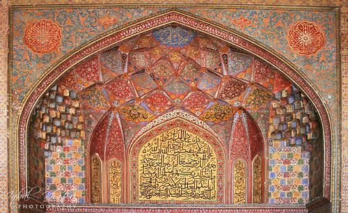 Arabic Calligraphy On Glazed Tile In Wazir Khan Mosque