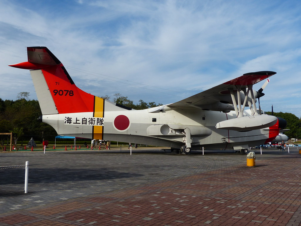 Gifu Kakamigahara Museum 19th Oct 2013 9078 Shin Meiwa Us Flickr