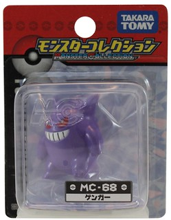 NEED TO REPLACE: Gengar MC-68 by Tomy