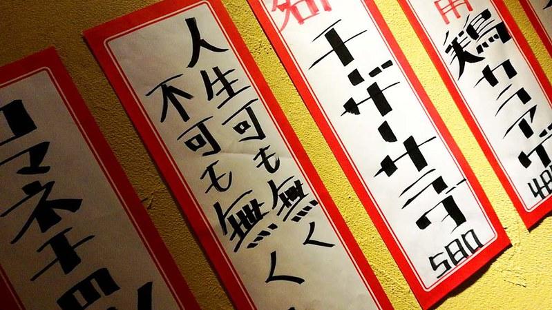 toomilog-okinawa_komanechi_002