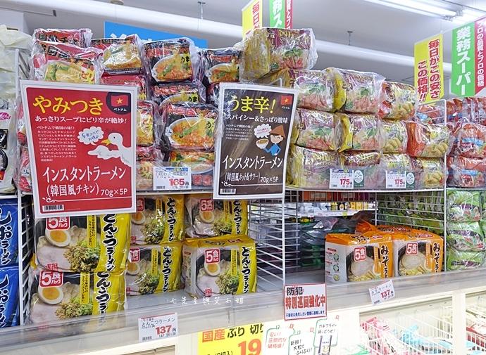 39 上野酒、業務超市 業務商店 スーパー  東京自由行 東京購物 日本自由行