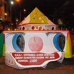 ESPERANÇA DE NOVA CAMPINA - 2009