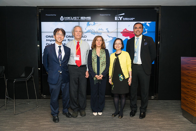 One Belt One Road: Impacts on Trade and Investment – HKUST IEMS – EY Hong Kong Emerging Market Insights Series