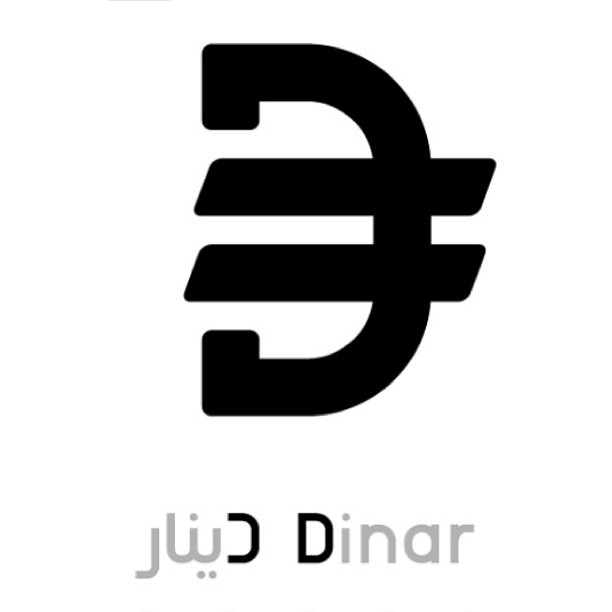 My Free Design Proposal For The Jordanian Currency Symbol Flickr