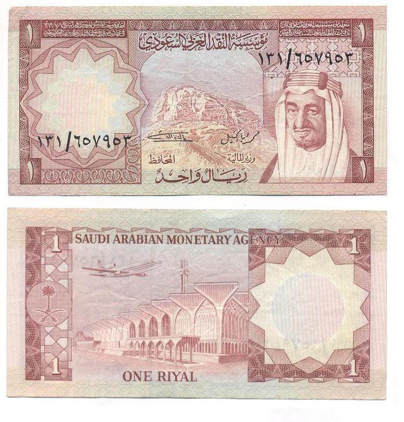 800px-Banknotes_saudi_arabian