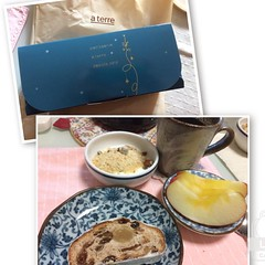 1st time trying @patisserie_aterre stollen...delicious❤︎  #stollen #patisserieaterre #ikeda #osaka #japan #シュトーレン #池田 #大阪 #アテール