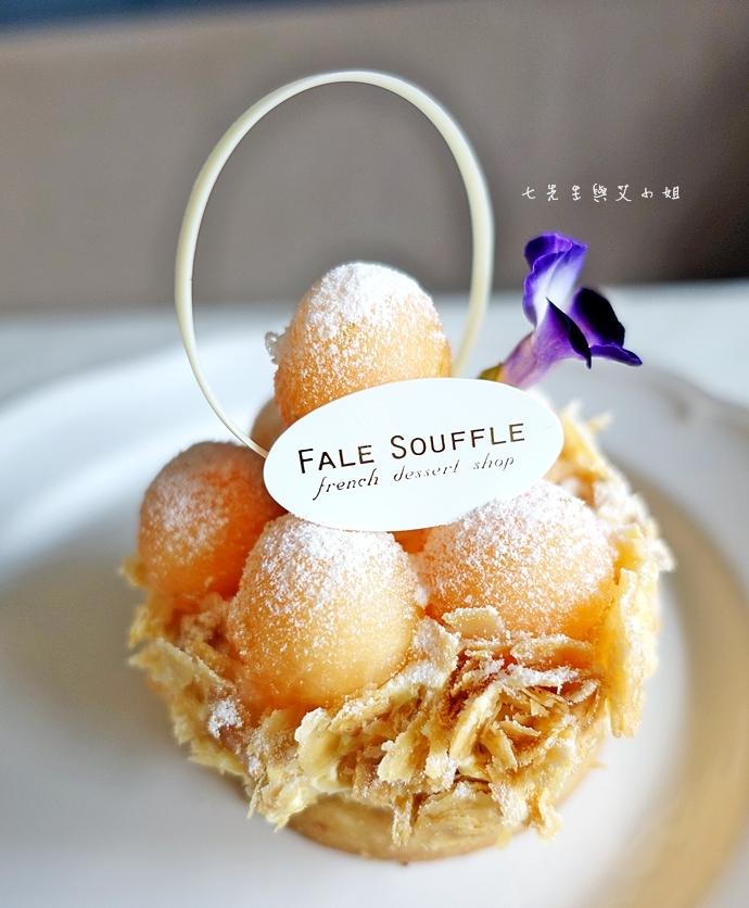 32 法蕾 熊 FALE SOUFFLE 彰化美食