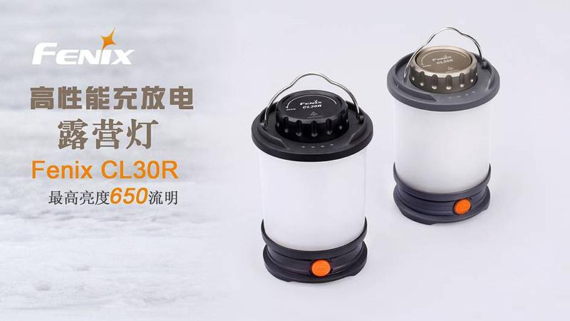 cl30r-800-1