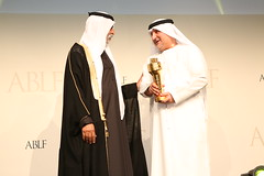 Fareed Abdulrahman Al Janahi, Chief Commercial Officer on behalf of Dr Amina Al Rustamani, Group Chief Executive Officer, TECOM Group, UAE, receiving the ABLF Business Innovator Award from H.H. Sheikh Nahayan Mabarak Al Nahayan, Minister of Culture and Knowledge Development, UAE
