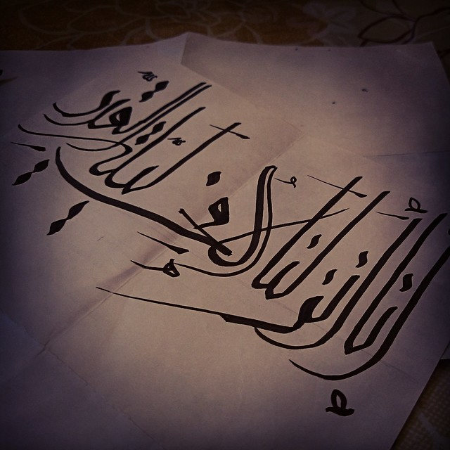 Persian Calligraphy Flickr