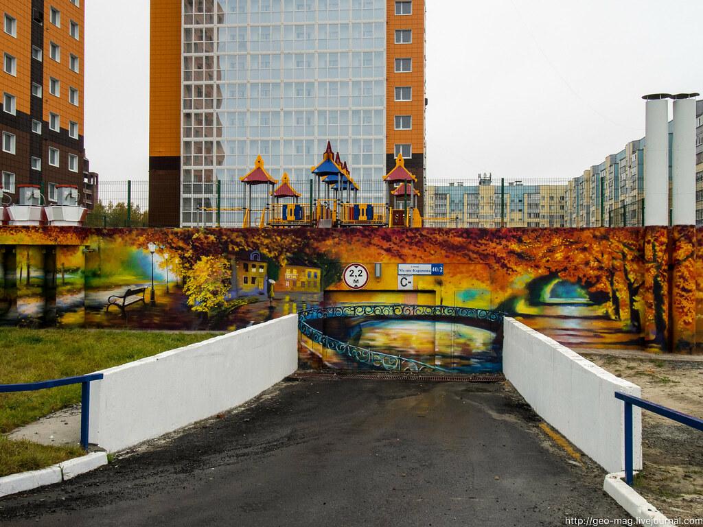 граффити_2-31