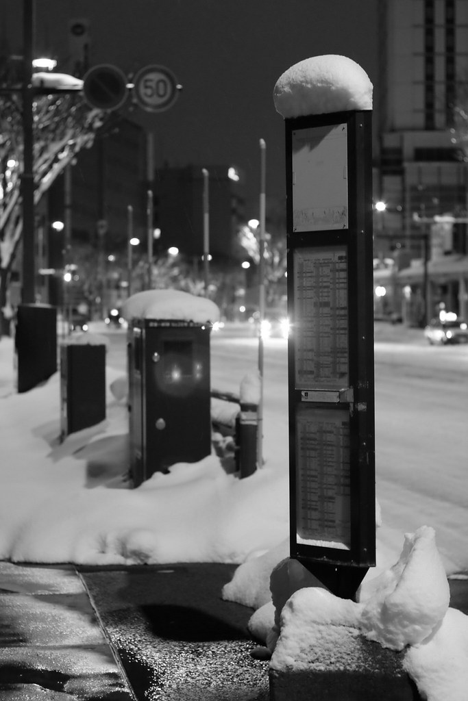 A snowy night street