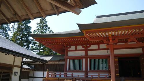 Motuji Temple