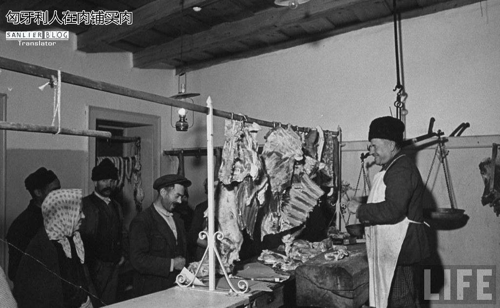 1938年罗马尼亚71
