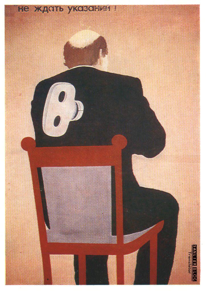 苏联改革时期宣传画71