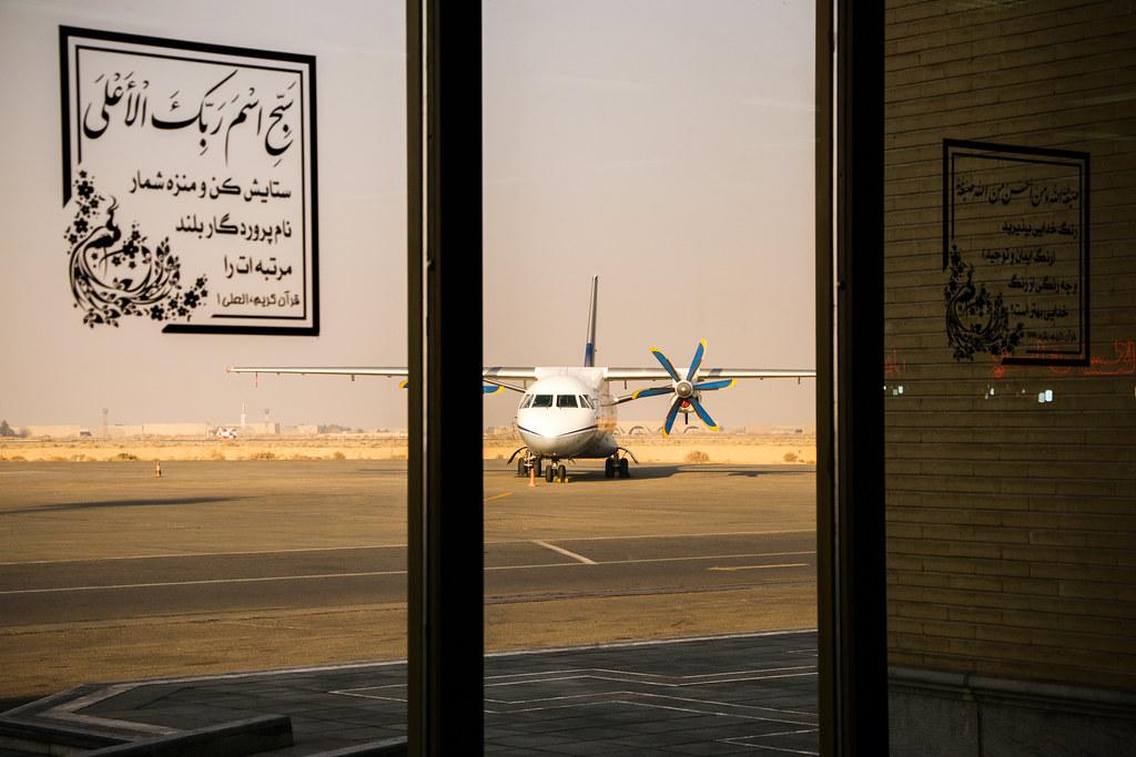 An airplane in Isfahan Interna...