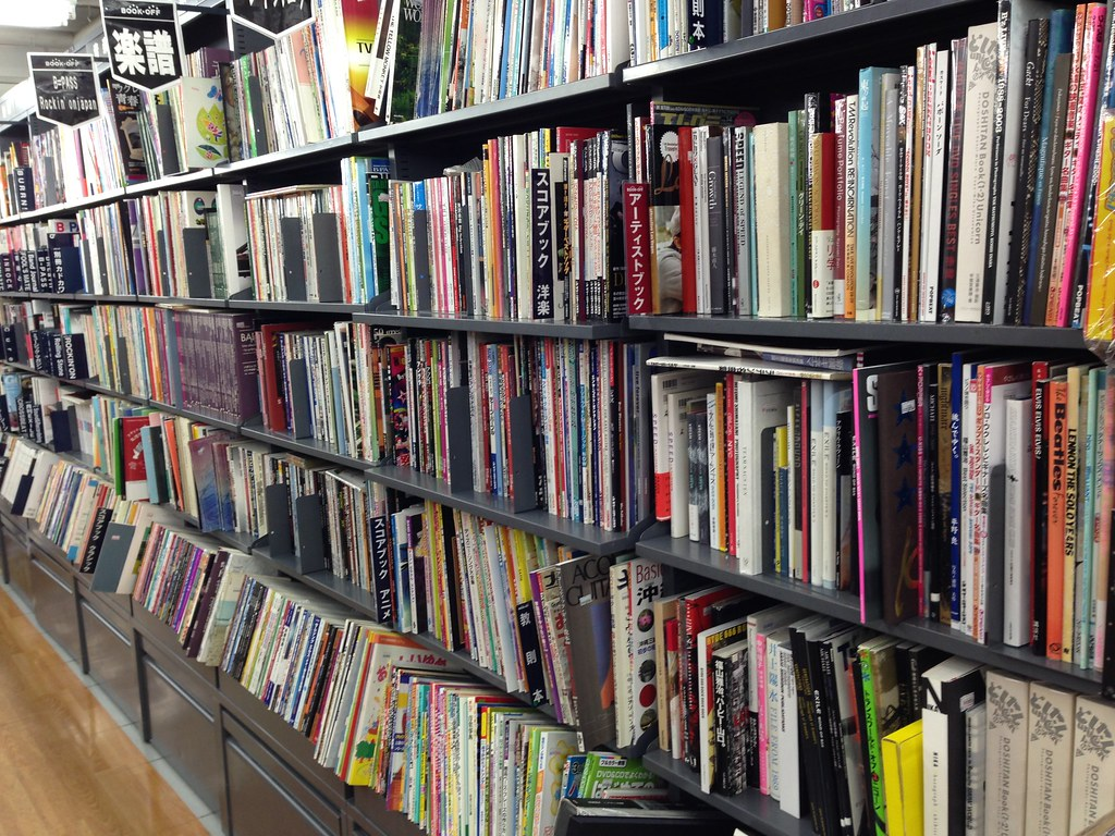 Second Hand in Tokyo - Book Off