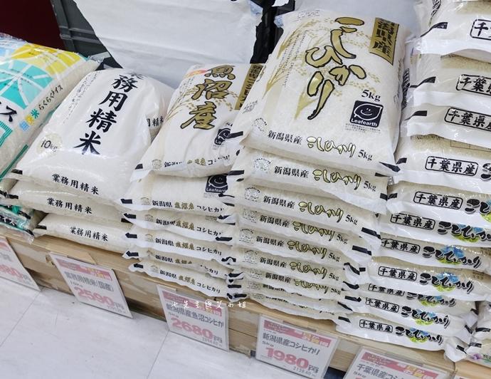 27 上野酒、業務超市 業務商店 スーパー  東京自由行 東京購物 日本自由行