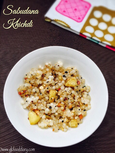 Sabudana Khichdi Recipe for Babies, Toddlers and Kids2