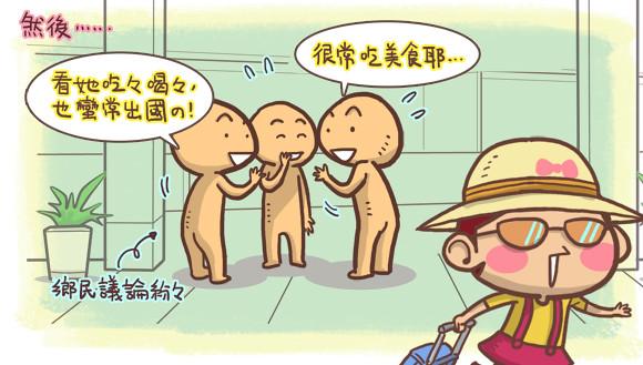 香港移民夫妻生活2