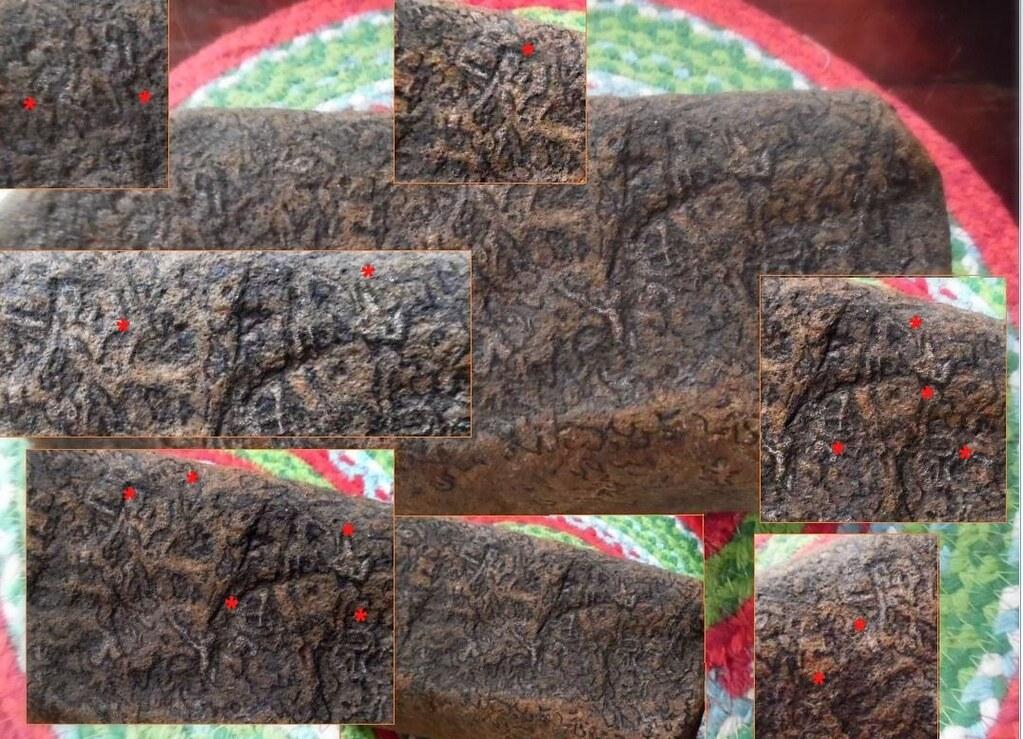 Native American Carved Symbols On Rock Art And Symbols Fr Flickr
