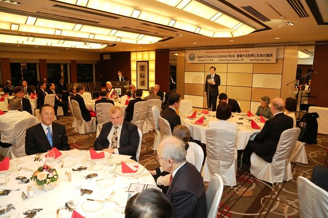 Japan-2016-11-17-Parliamentarians for Peace Launched in Japan