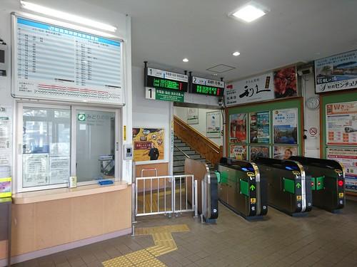 松島海岸:駅舎内