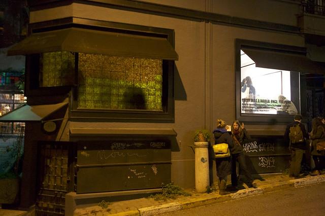Outside_night_Dunja Herzog
