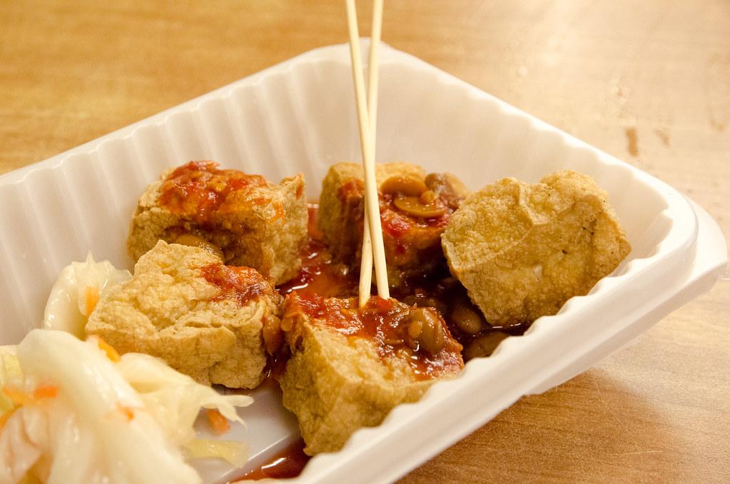 Stinky Tofu.