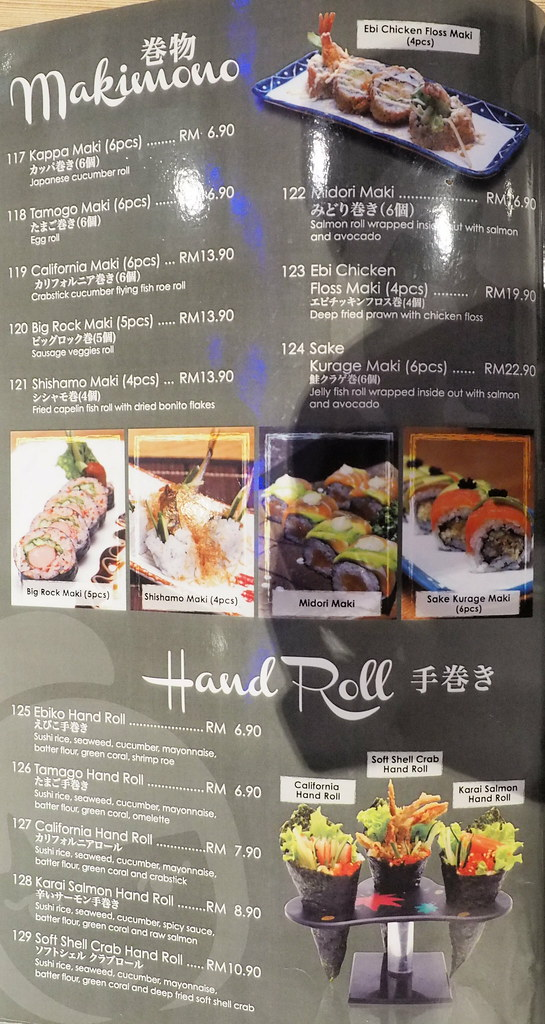 Aoki-Tei Japanese Restaurant's sushi and hand roll menu