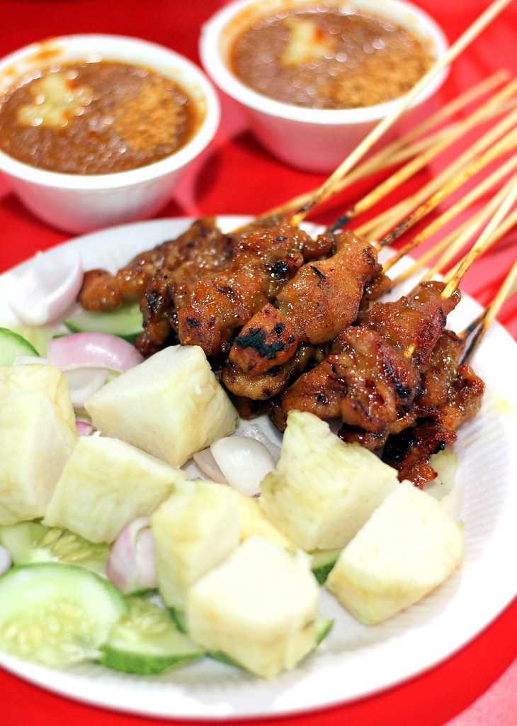 Bukit Merah View Food Centre: Charcoal Grilled Satay