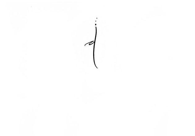 Calligraphie Tatouage Paris Lettre D Calligraphie Tatouage Flickr
