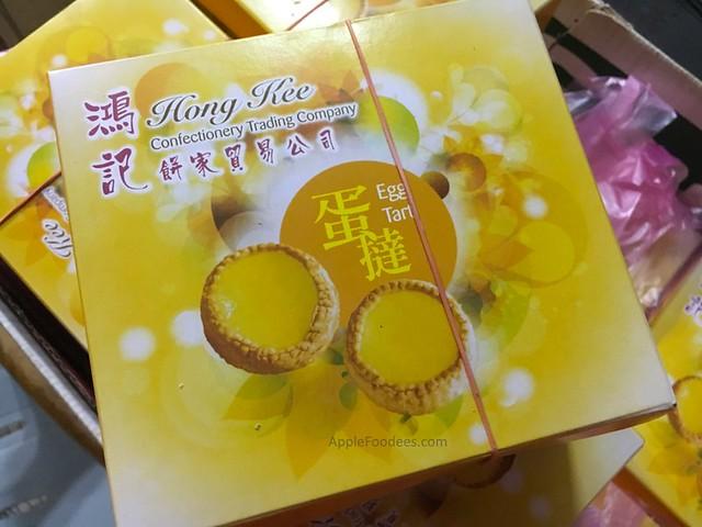 hong-kee-egg-tart