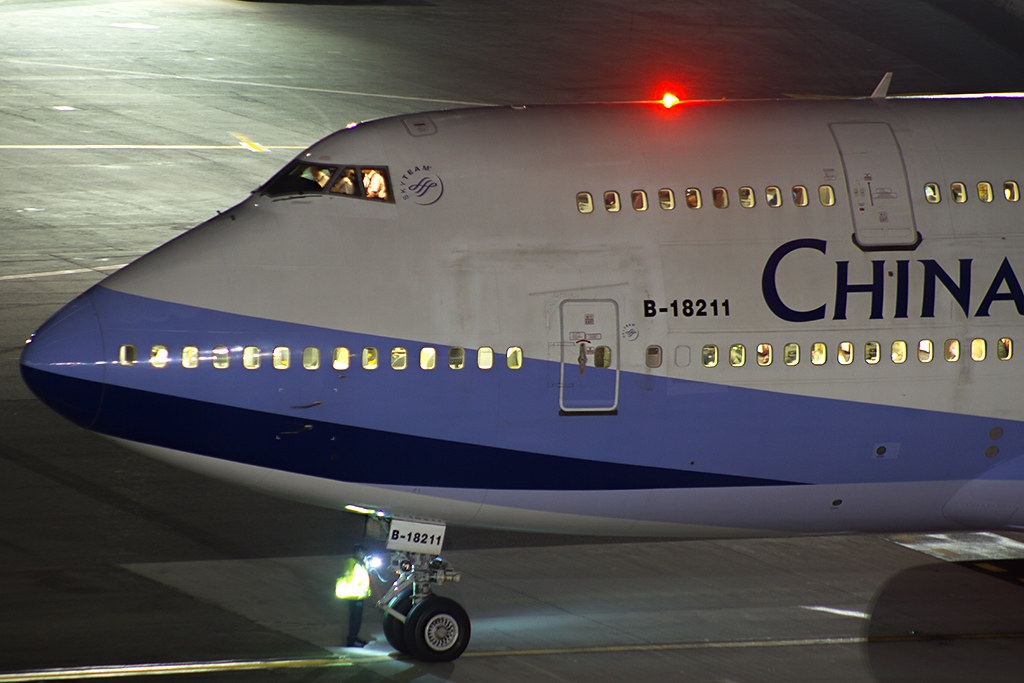 ... China Airlines 747-400 B-18211 engine start SFO | by ChasenSFO