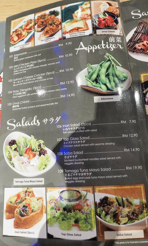Aoki-Tei Japanese Restaurant's appetizer and salads menu