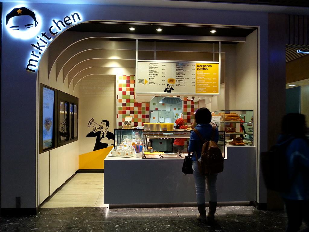 Charmant Shopfront Mr Kitchen, Melbourne Central | By Avlxyz