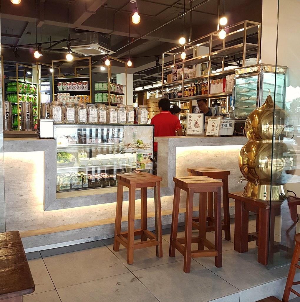@ 华聯药行 Fah Lian Herbs & Foods Taman OUG